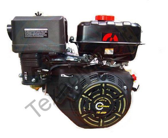 Двигатель Lifan 190F C Pro D25 (15 л. с.) с катушкой освещения 7Ампер (84Вт)